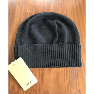 アーペーセー(A.P.C)のA.P.C. ニット帽 ブラック 新品(ニット帽/ビーニー)