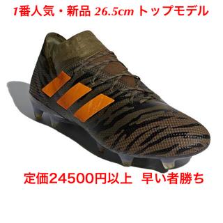 adidas - ネメシス アディダス サッカー NEMEZIZ FG AG 26.5 フットサル