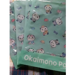 ラクテン(Rakuten)のお買いものパンダ 袋 3枚(キャラクターグッズ)