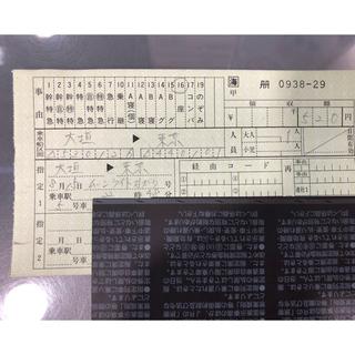 JR - ムーンライトながら指定券 8/15