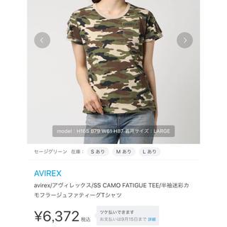 アヴィレックス(AVIREX)のavirex アヴィレックス カモフラージュTシャツ (Tシャツ(半袖/袖なし))