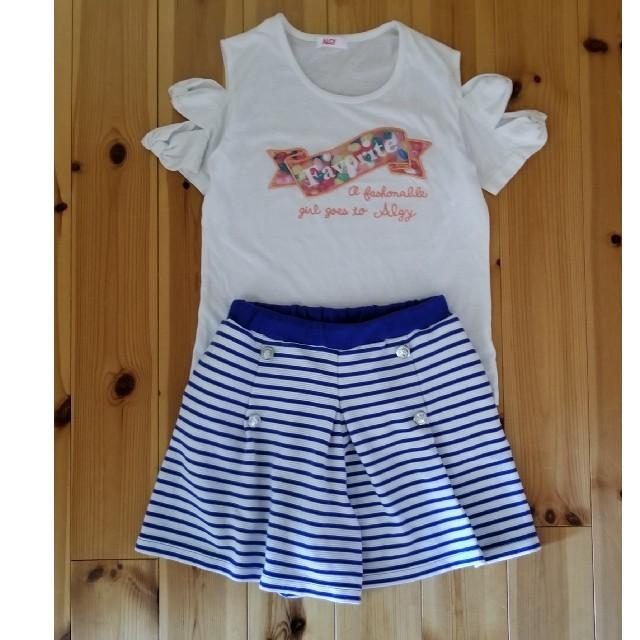 GU(ジーユー)のGU ショートパンツ 150 キッズ/ベビー/マタニティのキッズ服 女の子用(90cm~)(パンツ/スパッツ)の商品写真