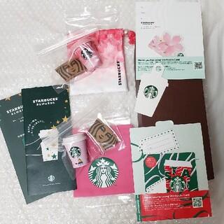 スターバックスコーヒー(Starbucks Coffee)の新品 STARBUCKSの温保冷水筒(タンブラー)