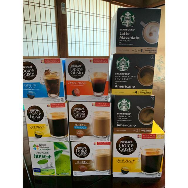 Nestle(ネスレ)の値下げ交渉あり‼️ネスカフェ ドルチェグスト カプセル 10箱 食品/飲料/酒の飲料(コーヒー)の商品写真