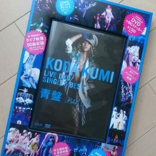 タカラジマシャ(宝島社)の倖田來未 ☆ DVD(ミュージック)