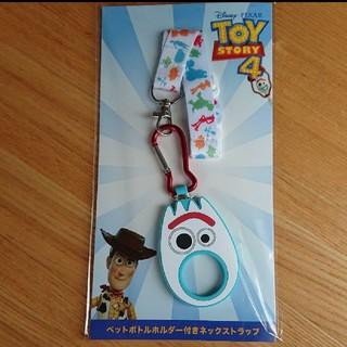 Disney - トイ・ストーリー ペットボトル ホルダー付き ネックストラップ☆
