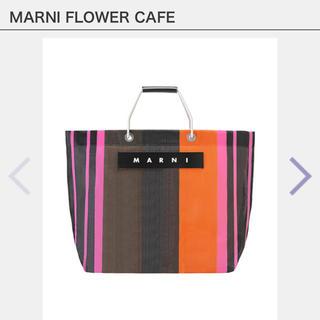 マルニ(Marni)の新品 MARNI FLOWER CAFE  ストライプバッグ  (トートバッグ)