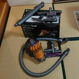 Dyson - ダイソン ボール DC48
