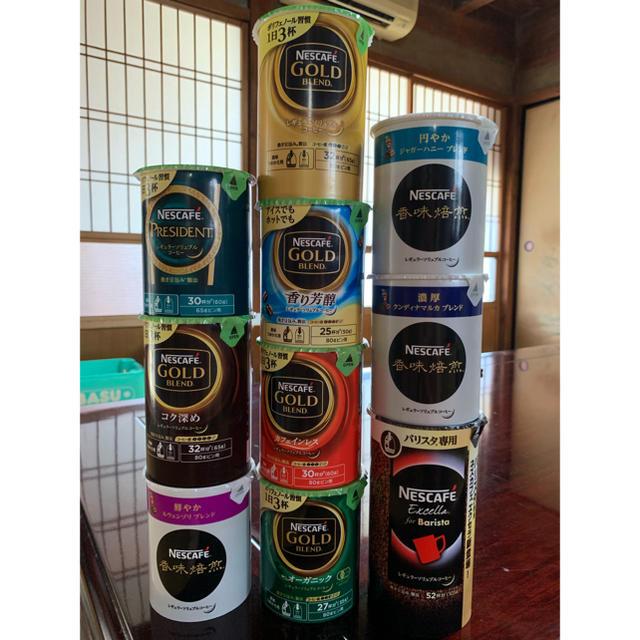 Nestle(ネスレ)の値下げ交渉あり‼️ネスカフェ バリスタ 10個セット 食品/飲料/酒の飲料(コーヒー)の商品写真