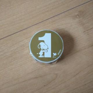 スヌーピー(SNOOPY)のスヌーピーミュージアム マステ(テープ/マスキングテープ)