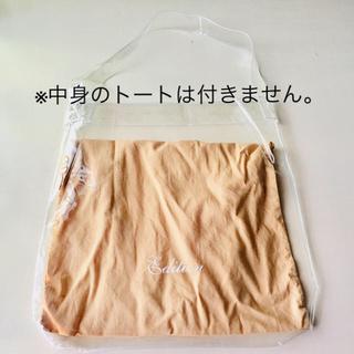 エディション(Edition)の【新品】edition エディション ノベルティ PVC ビニールバッグ 限定品(トートバッグ)