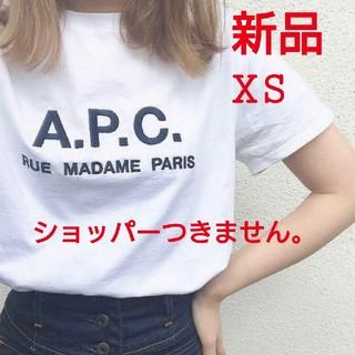 アーペーセー(A.P.C)のA.P.C. アーペーセー ロゴ刺繍Tシャツ メンズ XS(Tシャツ/カットソー(半袖/袖なし))
