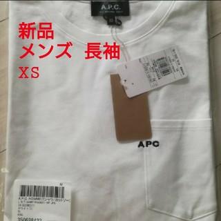 アーペーセー(A.P.C)のA.P.C. アーペーセー メンズ 長袖 XS(Tシャツ/カットソー(半袖/袖なし))
