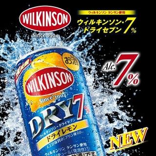 ウィルキンソン ドライレモン 350ml×48本