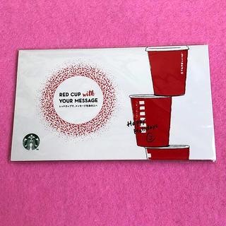 Starbucks Coffee - スターバックス 付箋 ❤️
