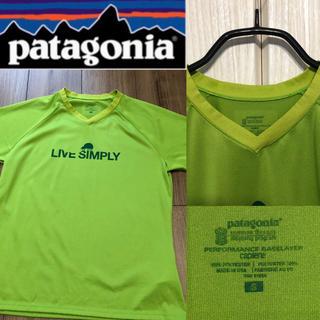 patagonia - パタゴニア 速乾Tシャツ トレイル ランニング ヨガ フィットネス