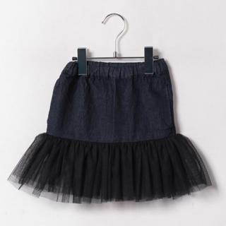 petit main - 裾チュール付きスカート