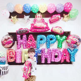 カーズの誕生日バルーンセット♡文字カラー変更可♡送料無料(キャラクターグッズ)