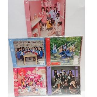 ノギザカフォーティーシックス(乃木坂46)の乃木坂CD4枚+Sing Out! シングル5枚セット(ポップス/ロック(邦楽))