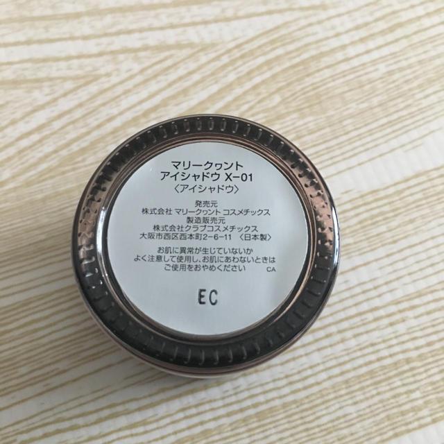 MARY QUANT(マリークワント)のマリークワント アイシャドウ X-01 ドレストヌードメークアップ コスメ/美容のベースメイク/化粧品(アイシャドウ)の商品写真
