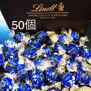 リンツ(Lindt)のリンドール チョコレート 限定特価50個(菓子/デザート)