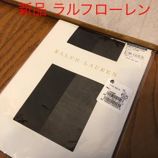ラルフローレン(Ralph Lauren)の新品❤️ラルフローレン ストッキング(タイツ/ストッキング)