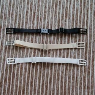 ブラストラップクリップ 3個セット 肩紐ずり落ち防止(ブラ)