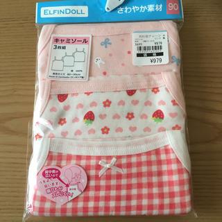 西松屋 - キャミソール 肌着 女の子 3枚 セット 新品