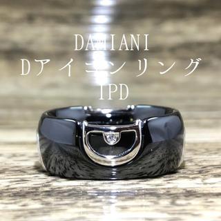 ダミアーニ(Damiani)のダミアーニ Dアイコン リング 1PD セラミック 750 K18WG(リング(指輪))