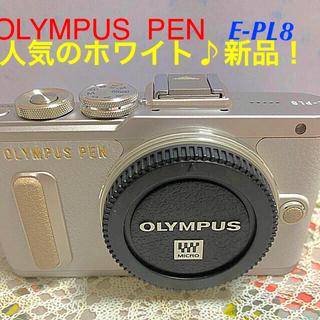OLYMPUS - 【オリンパスペンE-PL8/ホワイト❗️】