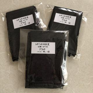 アツギ(Atsugi)のATSUGI レギンス10分丈 M Lサイズ 3足セット 新品(レギンス/スパッツ)