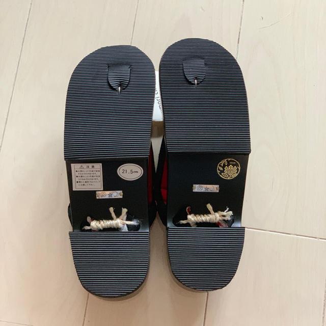 TSUMORI CHISATO(ツモリチサト)の女性用  下駄 レディースの靴/シューズ(下駄/草履)の商品写真