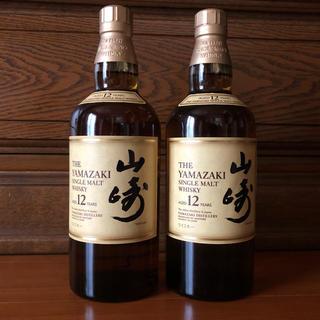 【新品未開栓】サントリー 山崎 12年 2本セット シングルモルトウイスキー