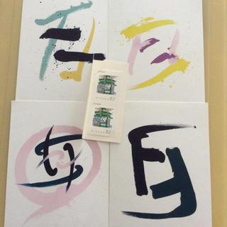 FENDI - フェンディのポストカード&切手