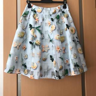 エムズグレイシー(M'S GRACY)のブルー スカート 38(ひざ丈スカート)