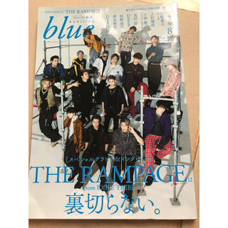 THE RAMPAGE - Audition blue (THE  RAMPAGE)