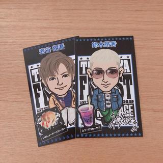 THE RAMPAGE - 岩谷翔吾 鈴木昴秀 カードセット