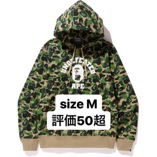 A BATHING APE - M BAPE UNDEFEATED ABC COLLEGE HOODIE