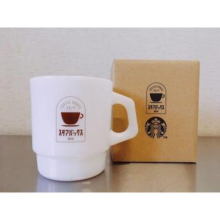 スターバックスコーヒー(Starbucks Coffee)のスターバックス ファイヤーキング(マグカップ)