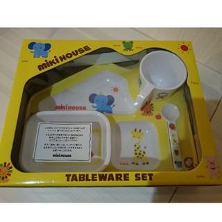ミキハウス(mikihouse)の新品未使用ミキハウス テーブルウェアセット(離乳食器セット)