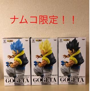 ドラゴンボール - ドラゴンボール 【3種】ゴジータ ナムコ とるも j-WORLD 限定