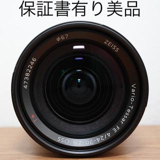 SONY - SEL2470Z 美品/保証書あり(2019/5迄)