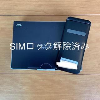 京セラ - au エーユー 京セラ KYF37ブラック 新品 未使用品 SIMロック解除済み
