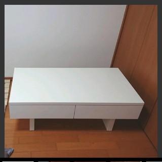 センターテーブル(ローテーブル)