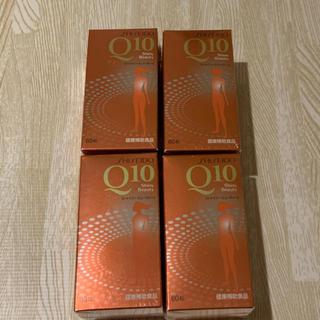 シセイドウ(SHISEIDO (資生堂))の新品未開封 60粒×4箱 Q10シャイニービューティー(コラーゲン)
