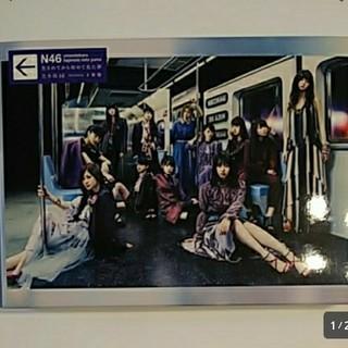 ノギザカフォーティーシックス(乃木坂46)の生まれてから初めて見た夢  乃木坂46  CD  DVD  フォトブック(ポップス/ロック(邦楽))