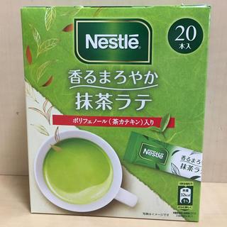 Nestle - Nestle 香るまろやか抹茶ラテ