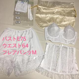 タカミ(TAKAMI)の【値下げ】セモア ブライダルインナー セット E75(ブライダルインナー)