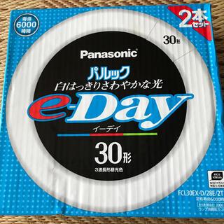 Panasonic - 蛍光灯2本組