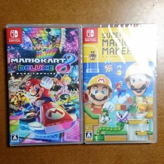Nintendo Switch - マリオメーカー2 通常盤 と マリオカート8 デラックス (未開封)